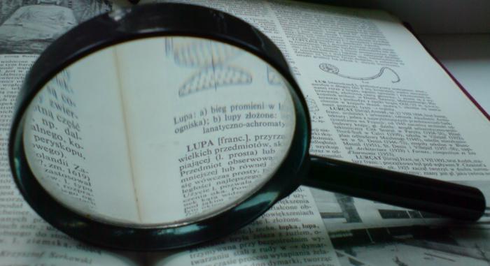 Lupa.na.encyklopedii.jpg